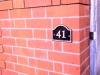 brick-grove-park-2